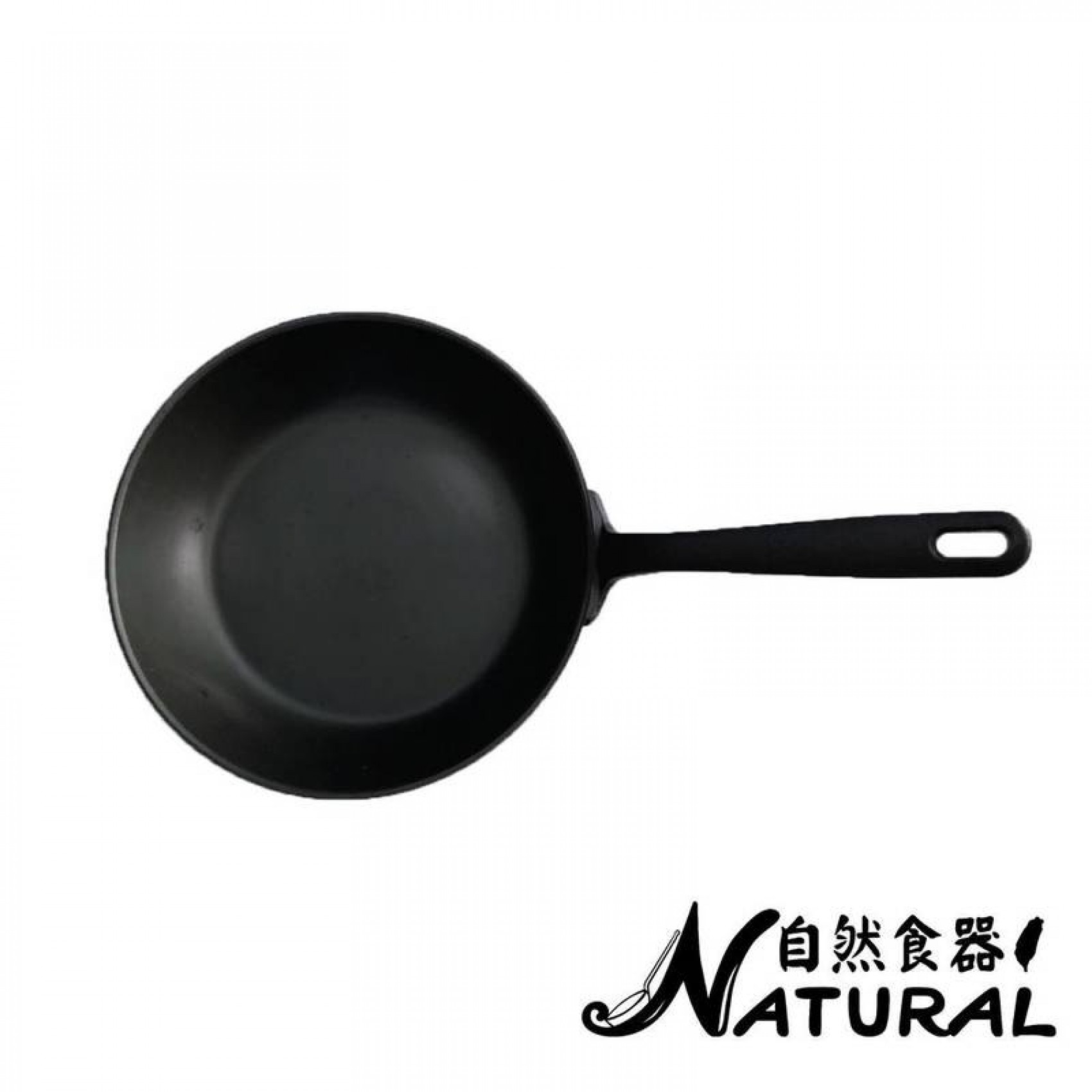 20cm平底鍋 20cm Fry Pan