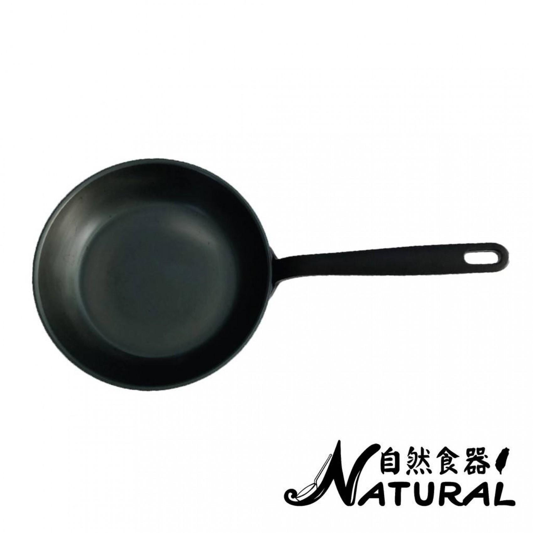 24cm平底鍋 24cm Fry Pan