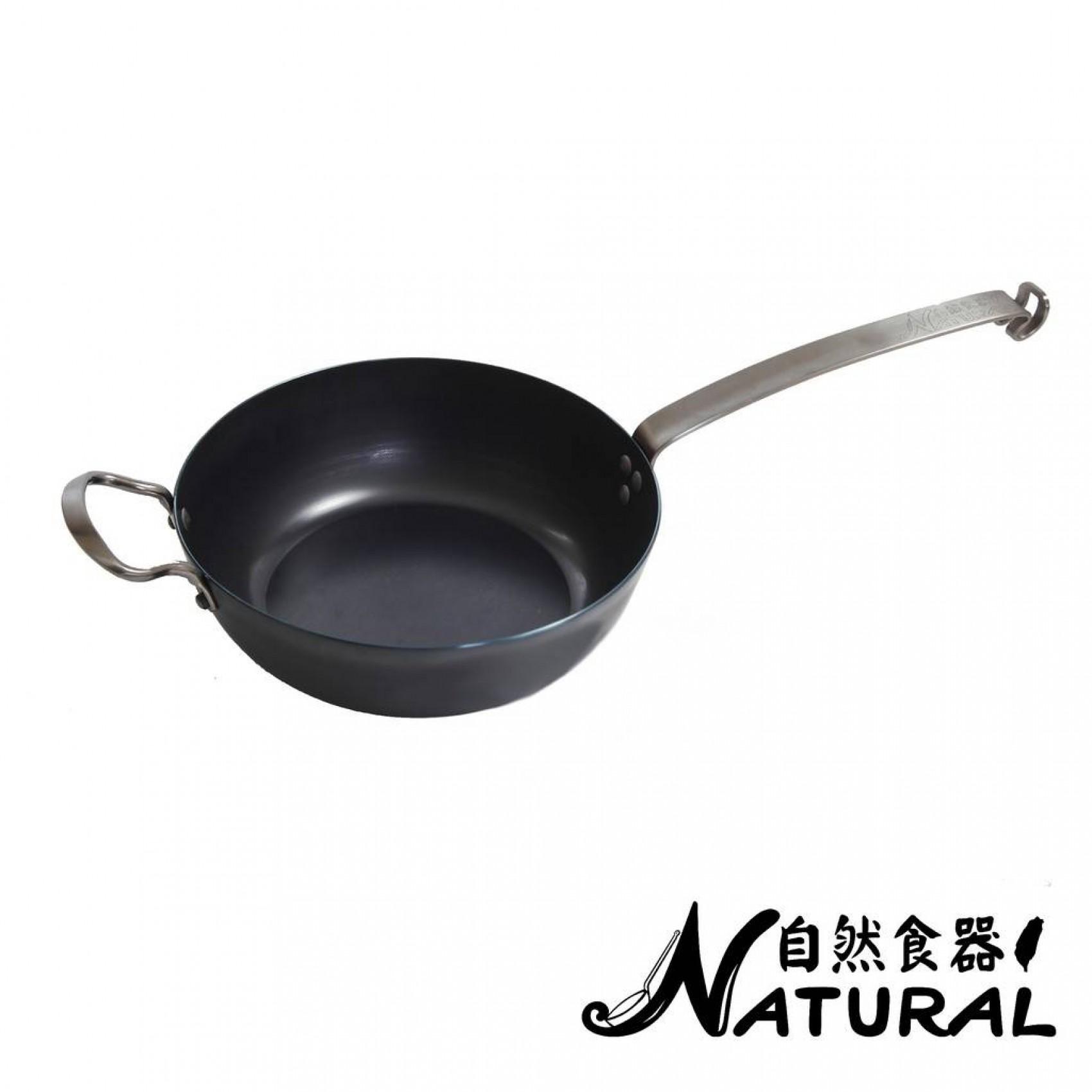 28cm深炒鍋(饕鐵鍋),無毒、養生、健康三者一手打造的純鐵不沾鍋