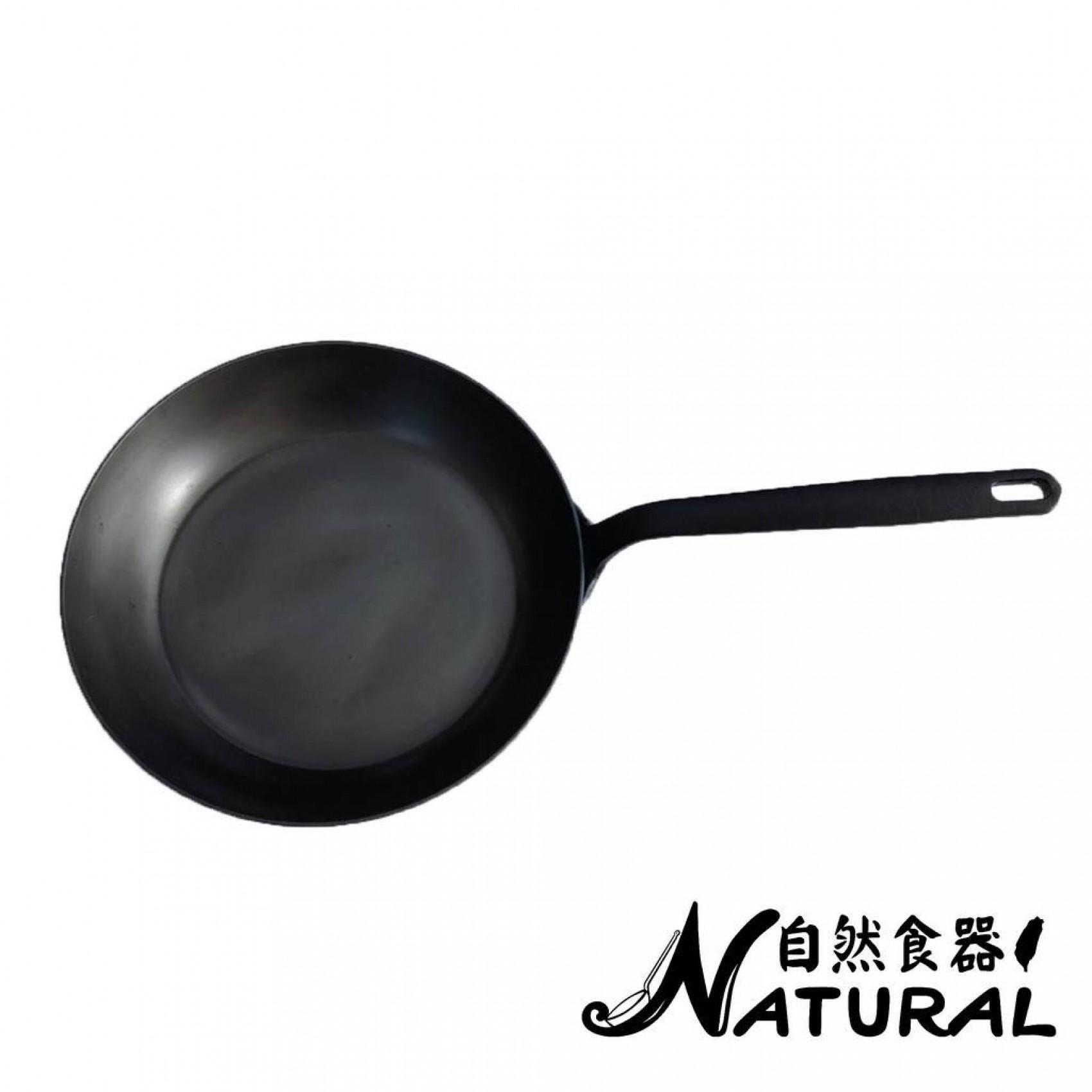 32cm 平底鍋  32cm Fry Pan