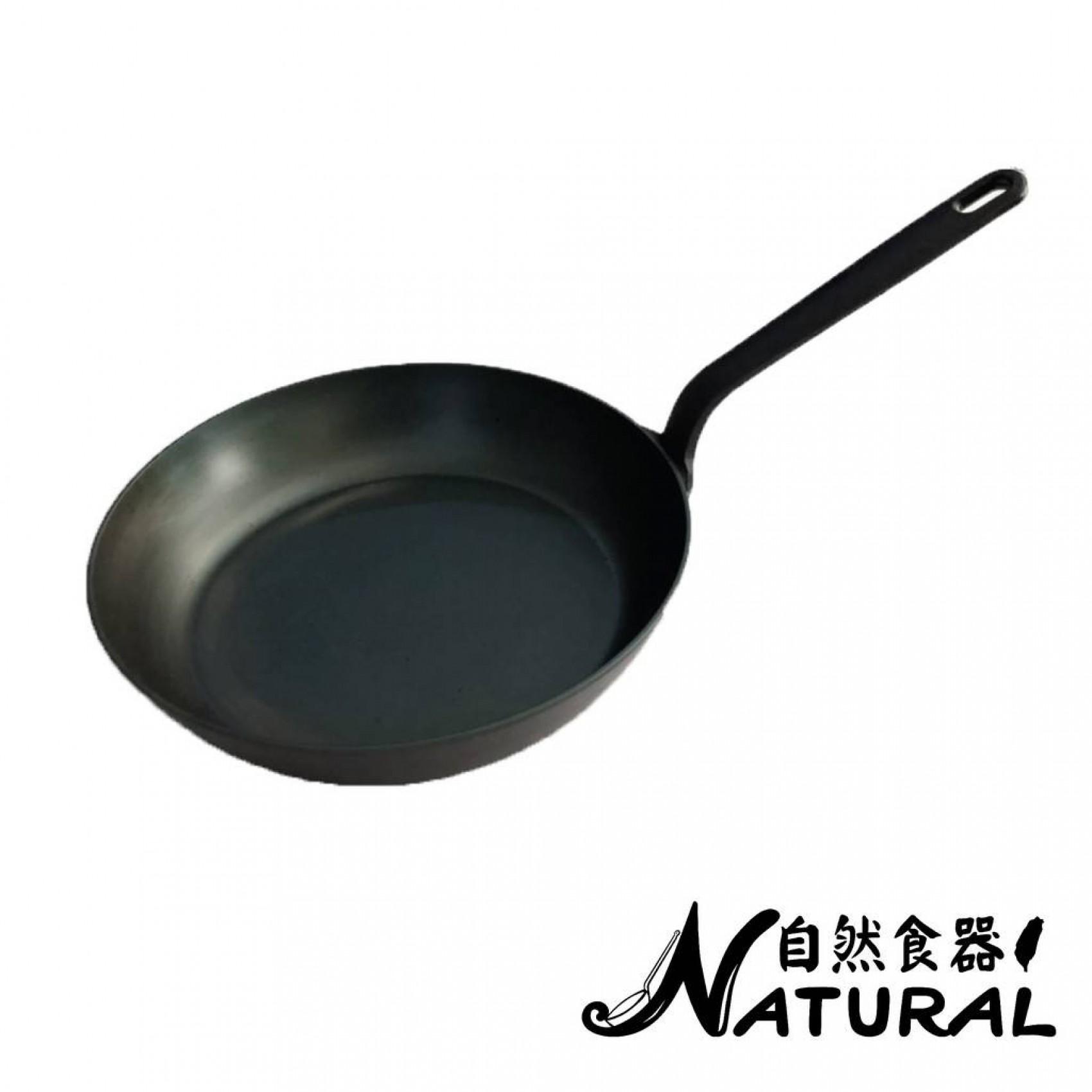 28cm 平底鍋  28cm Fry Pan