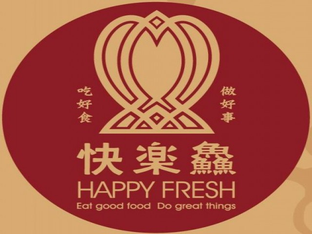快樂鱻 HAPPY FRESH