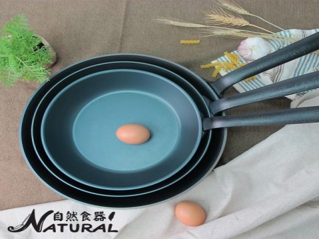 32cm 平底鍋  32cm Saute Pan