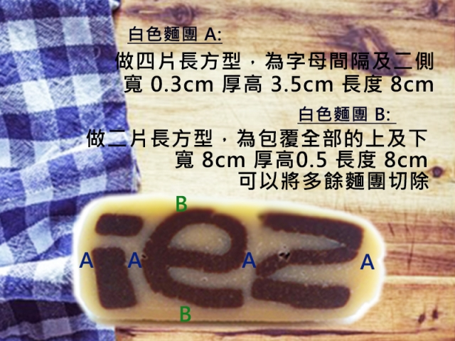 冰盒-04.jpg