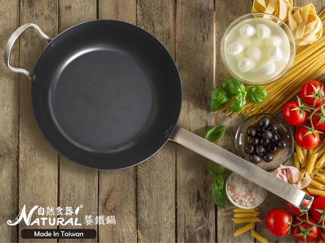 自然食器.jpg